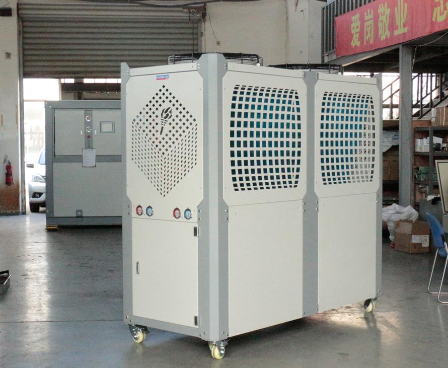 20P风冷式工业冷水机